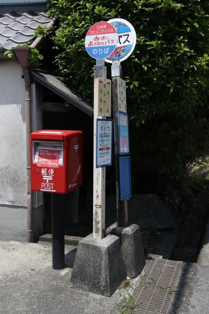 f:id:busstop_blog:20180627124110j:plain