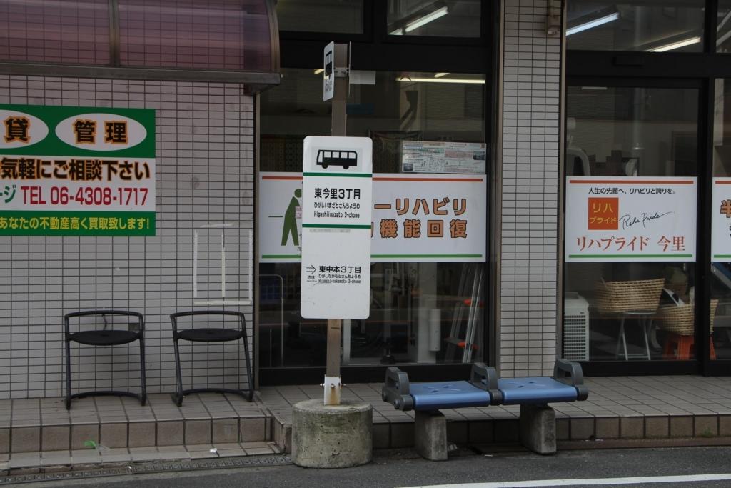 f:id:busstop_blog:20180702132522j:plain