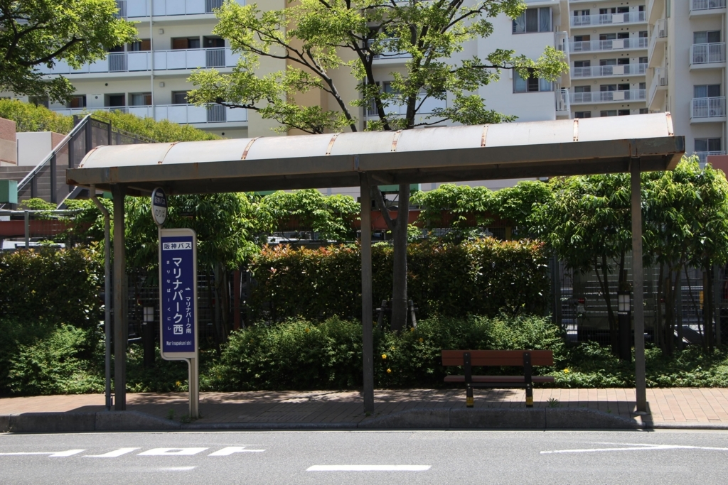 f:id:busstop_blog:20180705122055j:plain