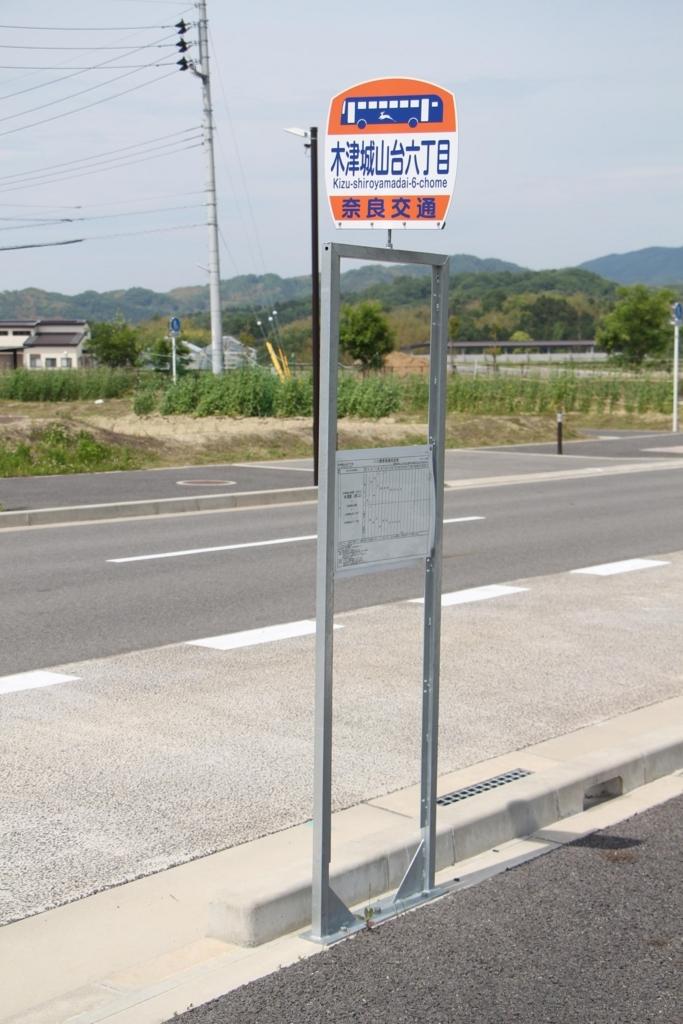 f:id:busstop_blog:20180710101751j:plain