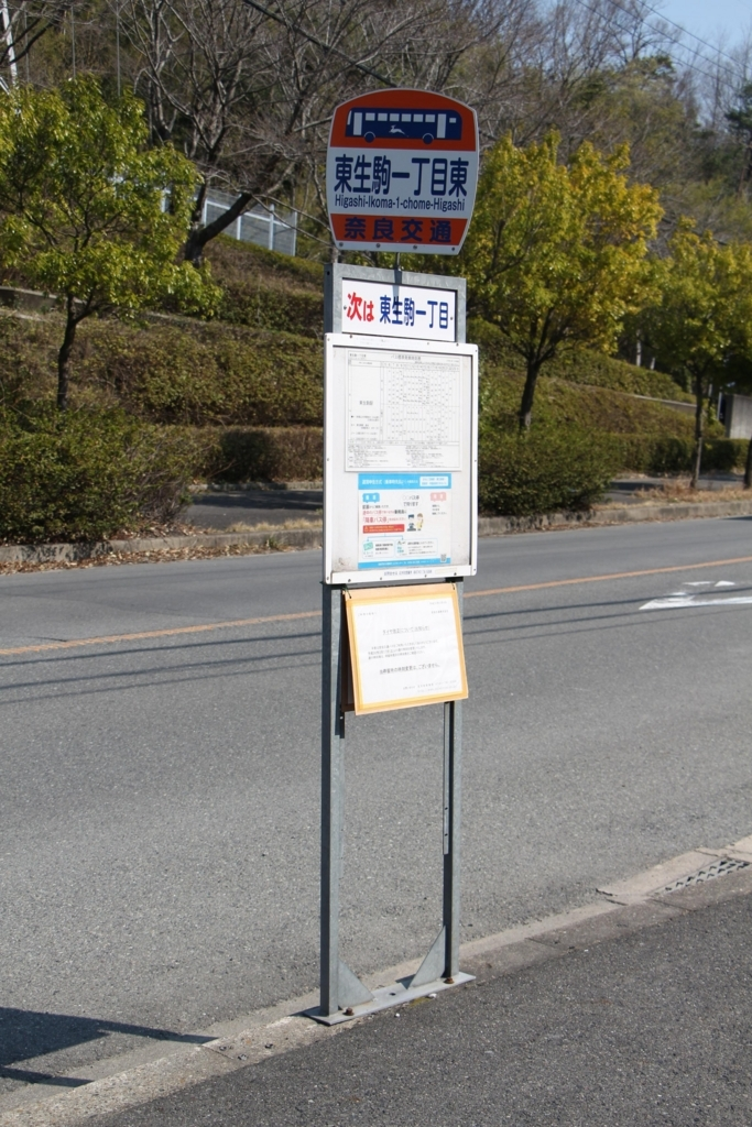 f:id:busstop_blog:20180717123906j:plain