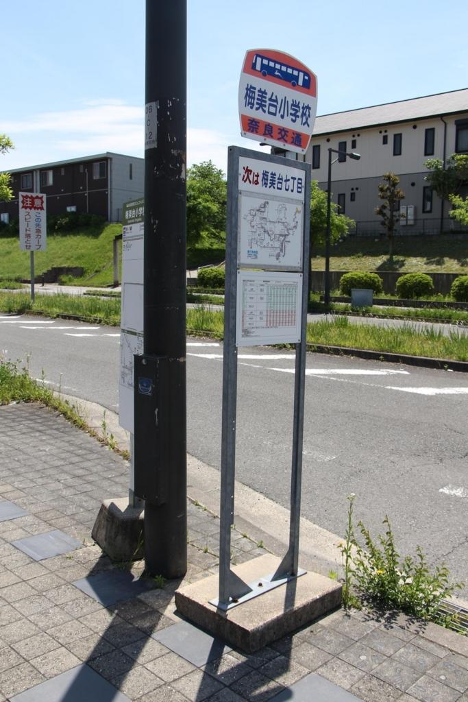 f:id:busstop_blog:20180718130143j:plain