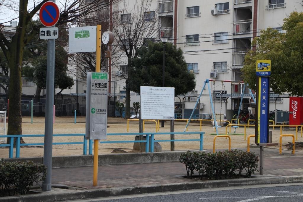 f:id:busstop_blog:20180722172135j:plain