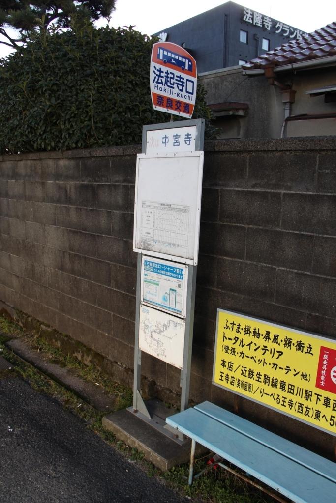 f:id:busstop_blog:20180722174258j:plain