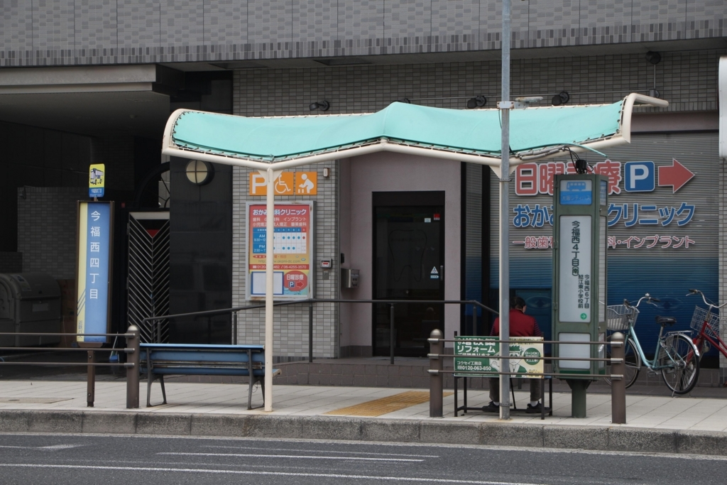 f:id:busstop_blog:20180731145752j:plain