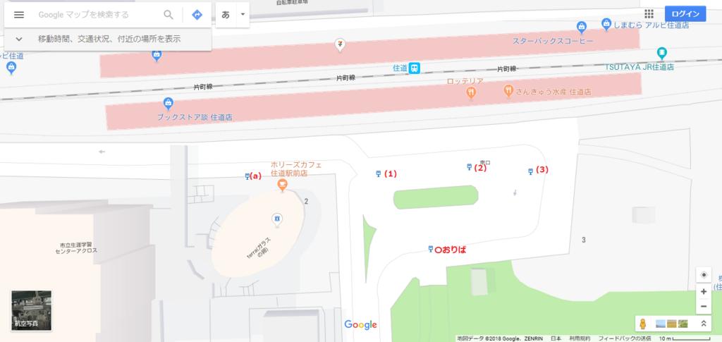 f:id:busstop_blog:20180803161537p:plain