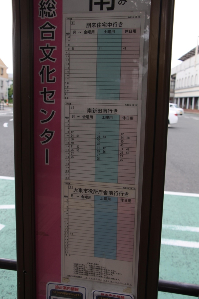 f:id:busstop_blog:20180803162601j:plain