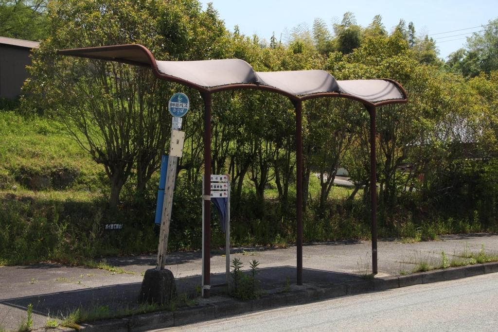 f:id:busstop_blog:20180806133747j:plain