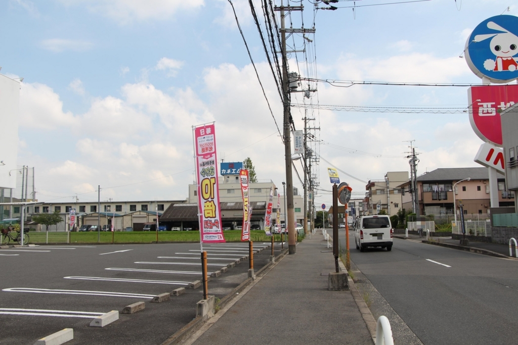 f:id:busstop_blog:20180808141624j:plain