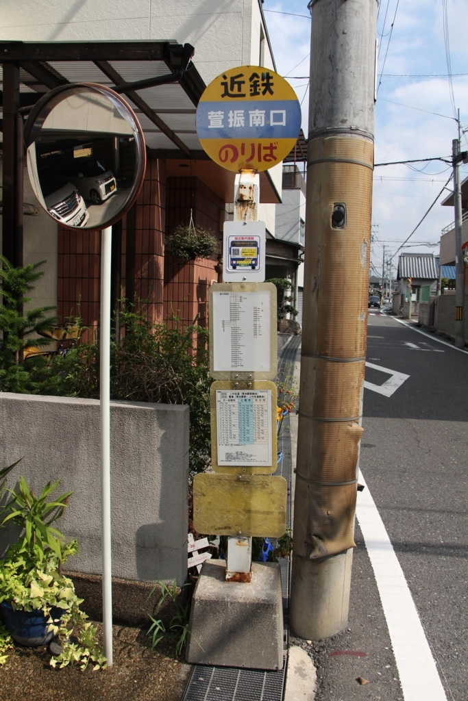 f:id:busstop_blog:20180815153112j:plain