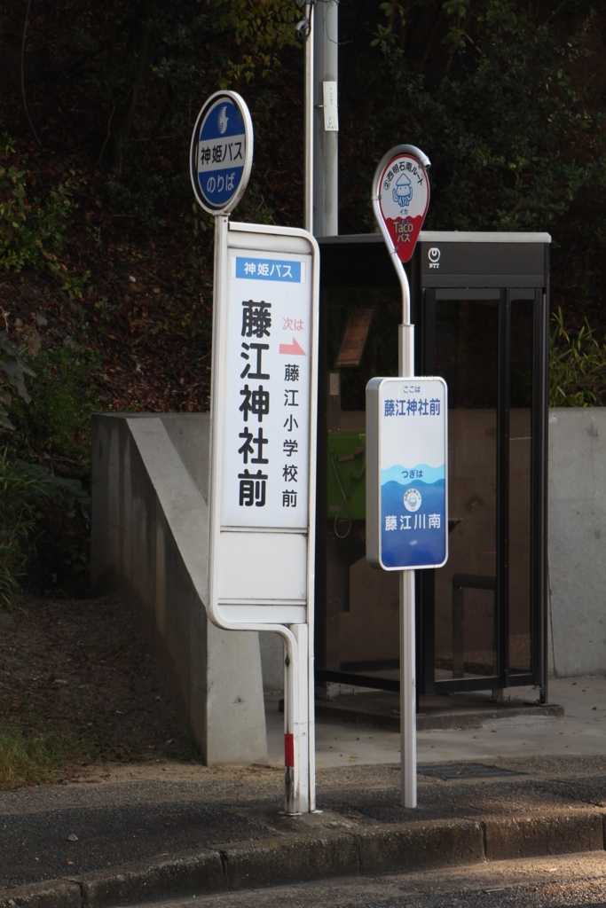 f:id:busstop_blog:20180816124906j:plain