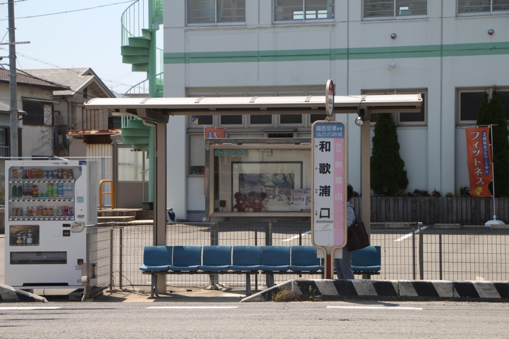 f:id:busstop_blog:20180826131933j:plain