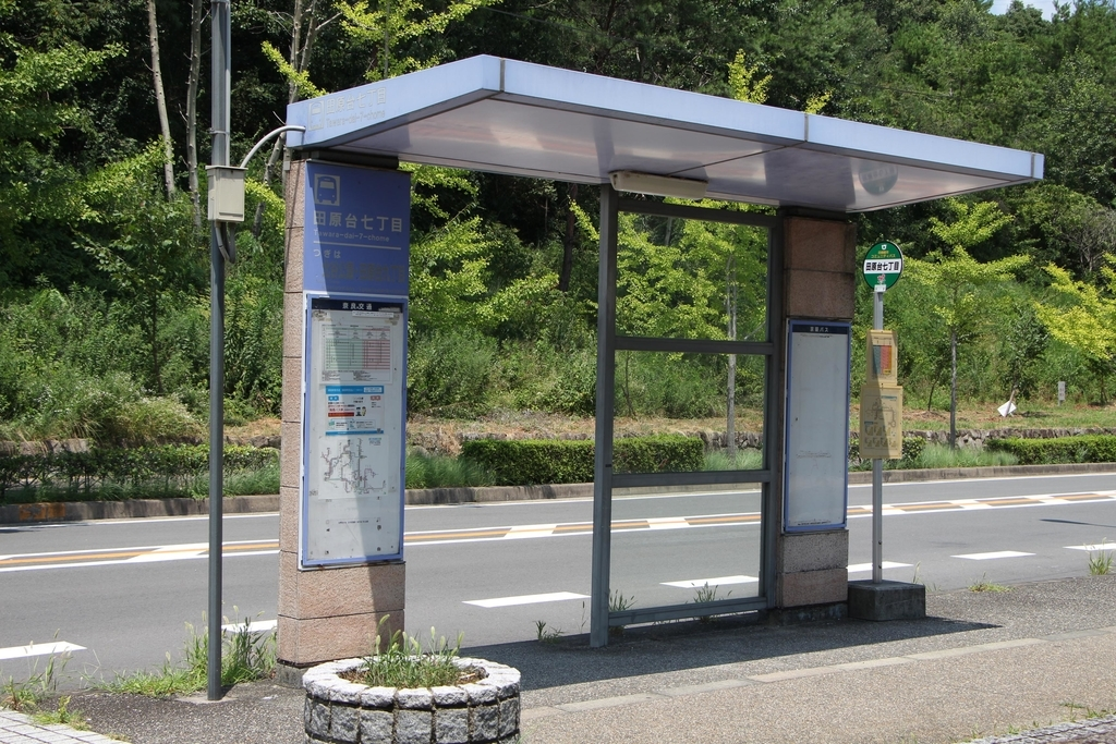 f:id:busstop_blog:20180828151746j:plain