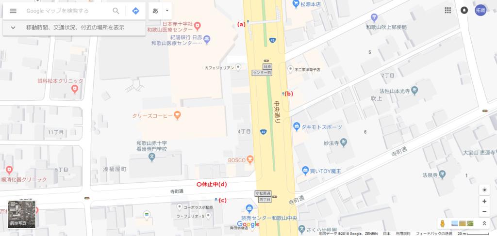 f:id:busstop_blog:20180902114414p:plain