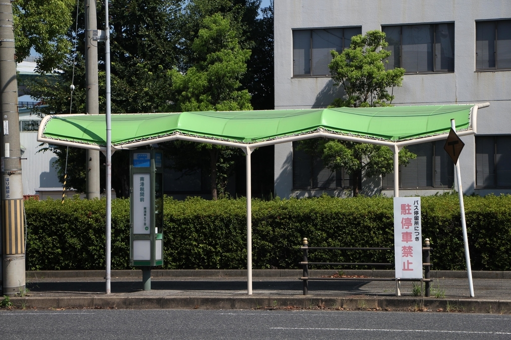 f:id:busstop_blog:20180902170038j:plain