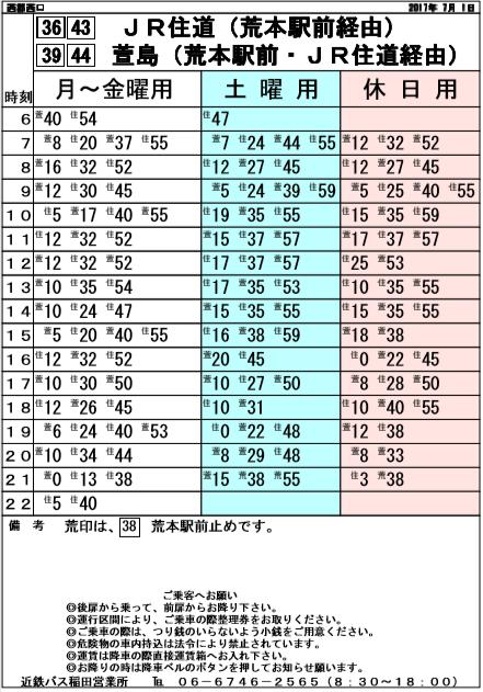 f:id:busstop_blog:20180904180018p:plain