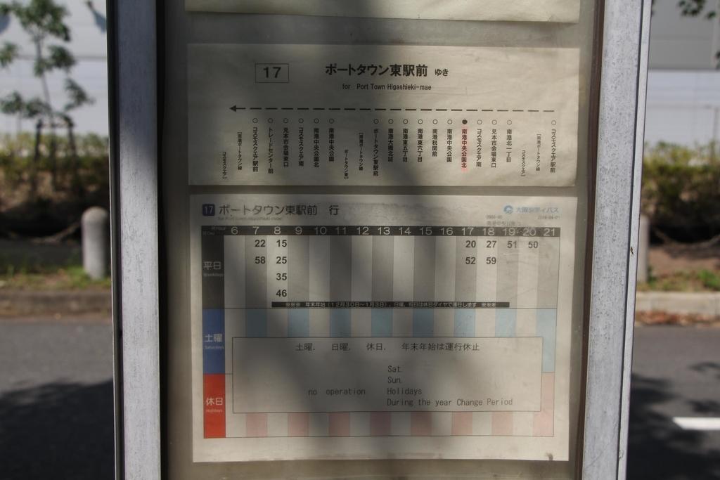 f:id:busstop_blog:20180911101108j:plain