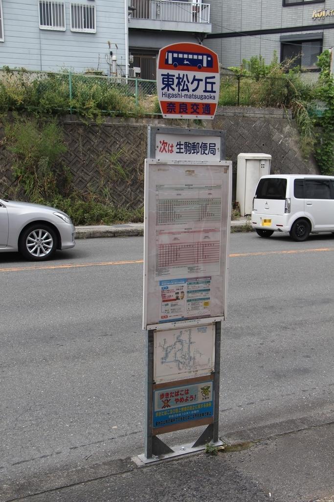 f:id:busstop_blog:20180911104450j:plain