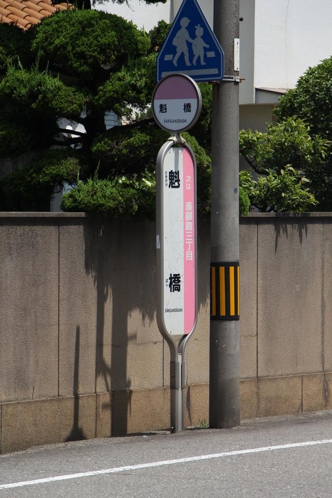f:id:busstop_blog:20180911115900j:plain