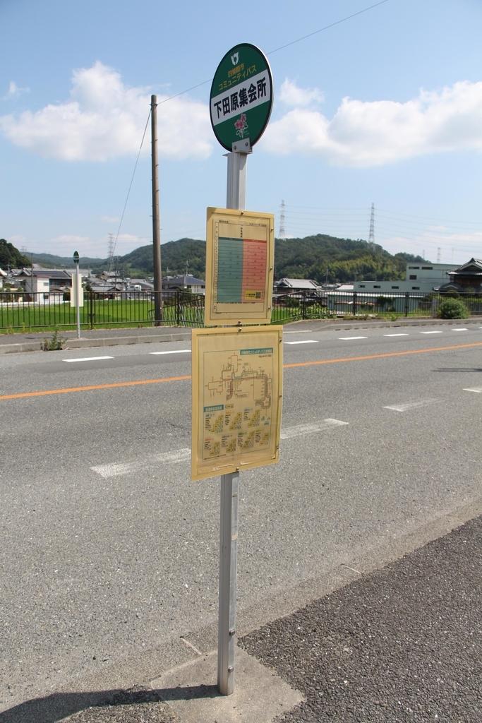 f:id:busstop_blog:20180912201821j:plain