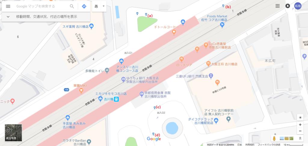 f:id:busstop_blog:20180913133553p:plain