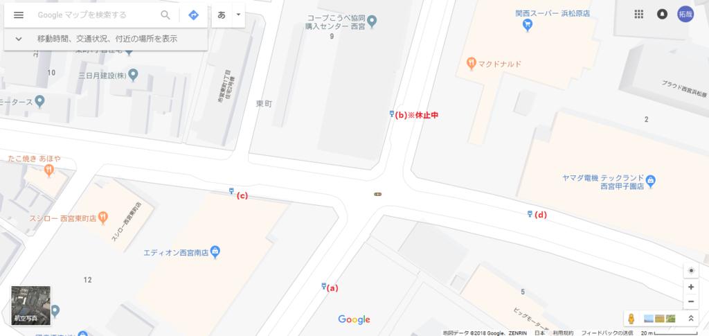 f:id:busstop_blog:20180914141845p:plain