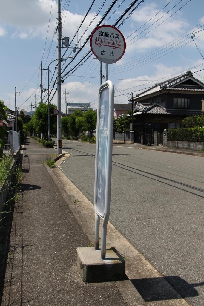 f:id:busstop_blog:20180914204313j:plain