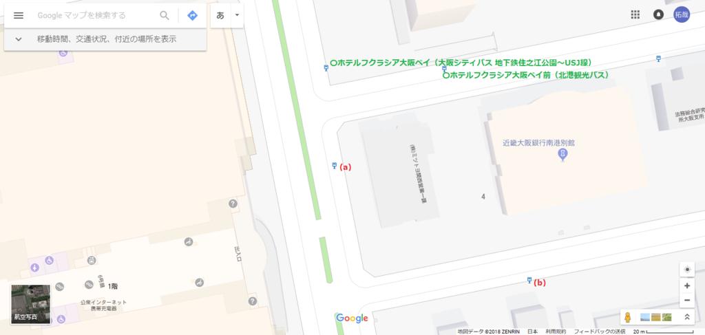 f:id:busstop_blog:20180918112152p:plain