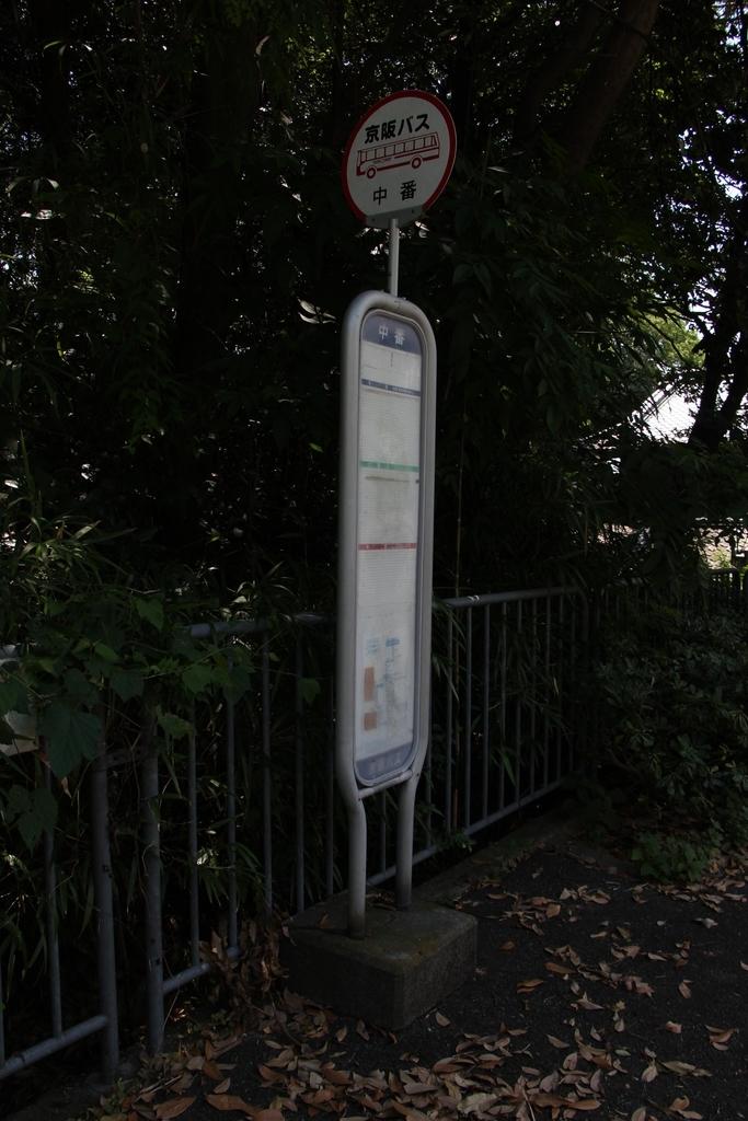 f:id:busstop_blog:20180918212113j:plain