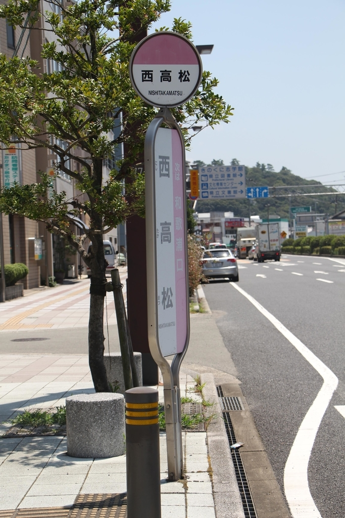 f:id:busstop_blog:20180921122401j:plain