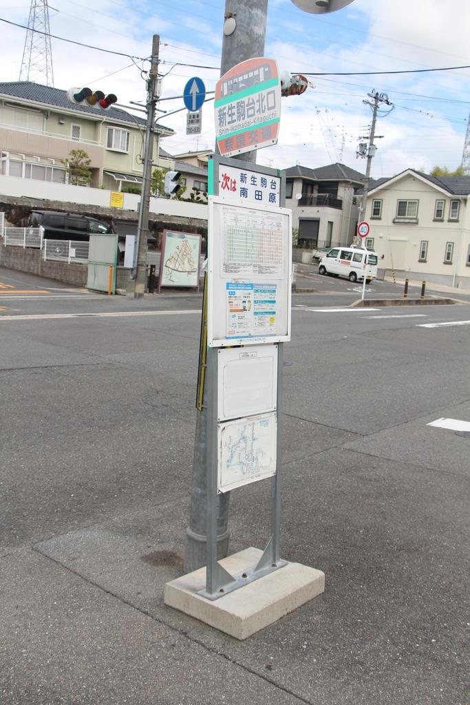 f:id:busstop_blog:20180926145916j:plain