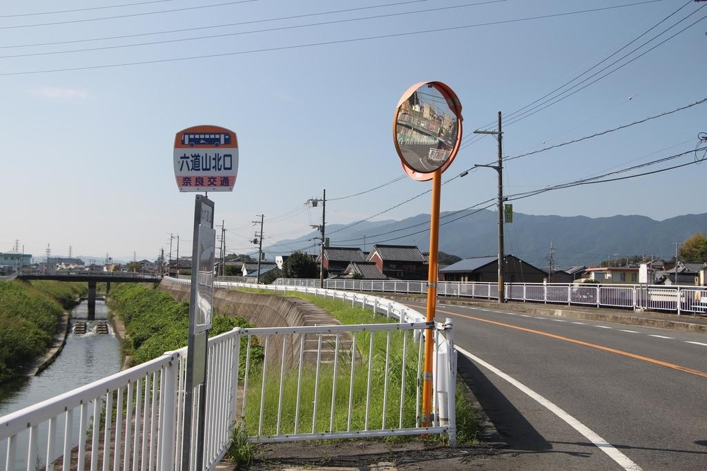 f:id:busstop_blog:20180927101818j:plain