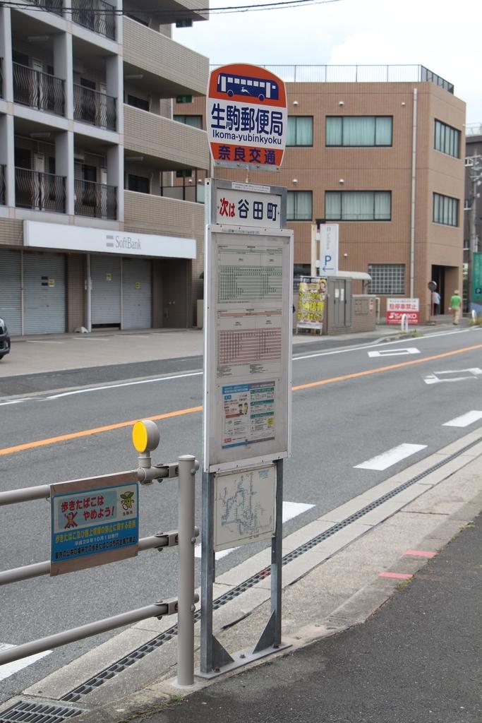 f:id:busstop_blog:20181001172140j:plain