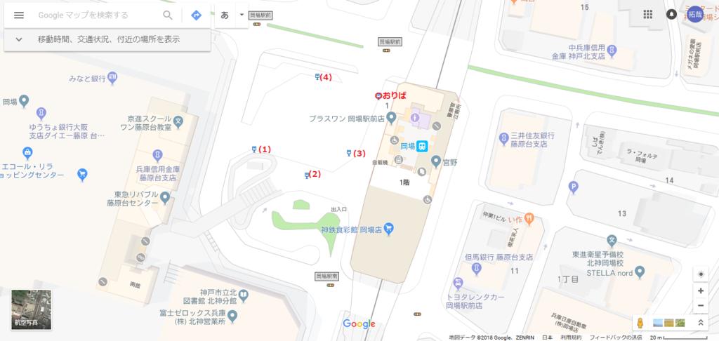 f:id:busstop_blog:20181003172648p:plain