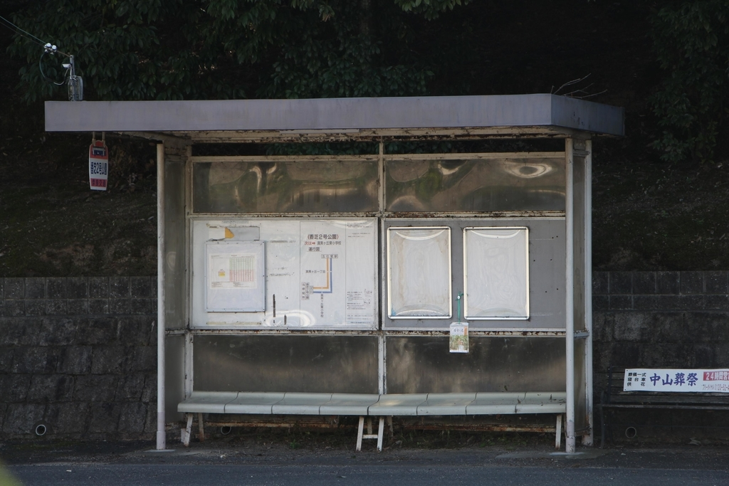 f:id:busstop_blog:20181005112036j:plain