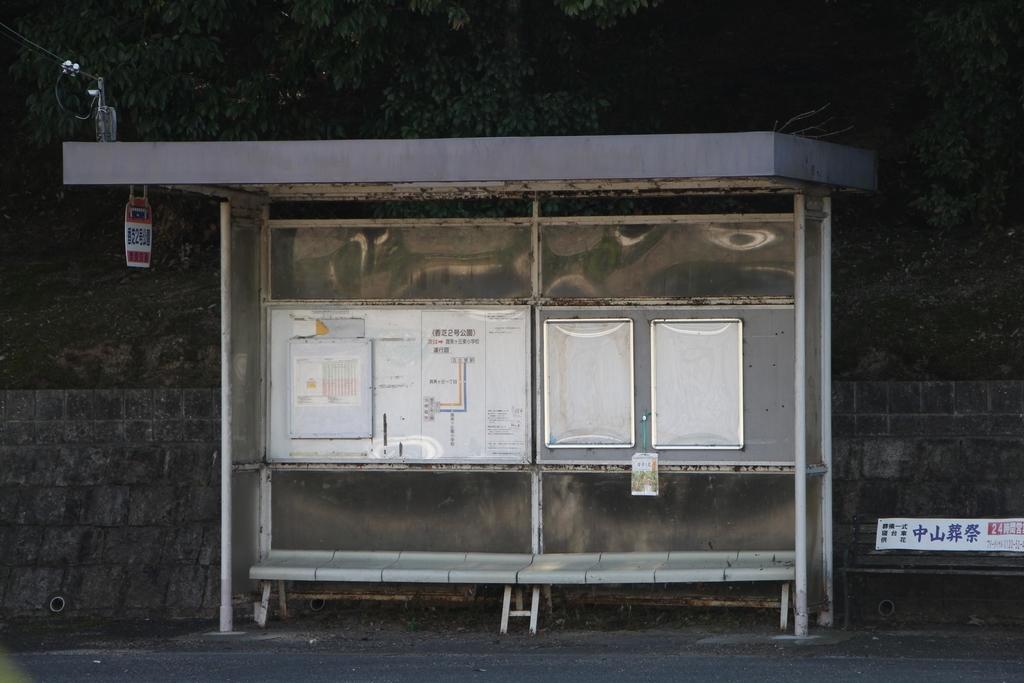 f:id:busstop_blog:20181005112036j:plain