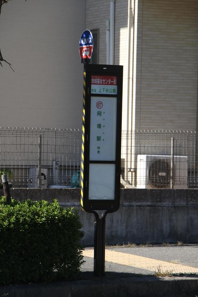 f:id:busstop_blog:20181016155243j:plain