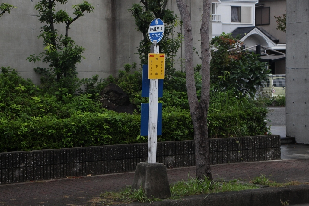 f:id:busstop_blog:20181016170647j:plain