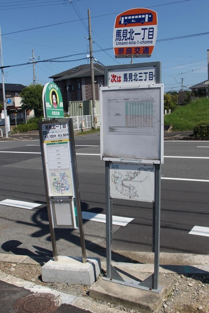 f:id:busstop_blog:20181019152904j:plain