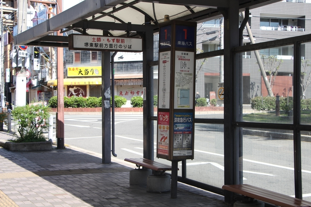 f:id:busstop_blog:20181025150708j:plain