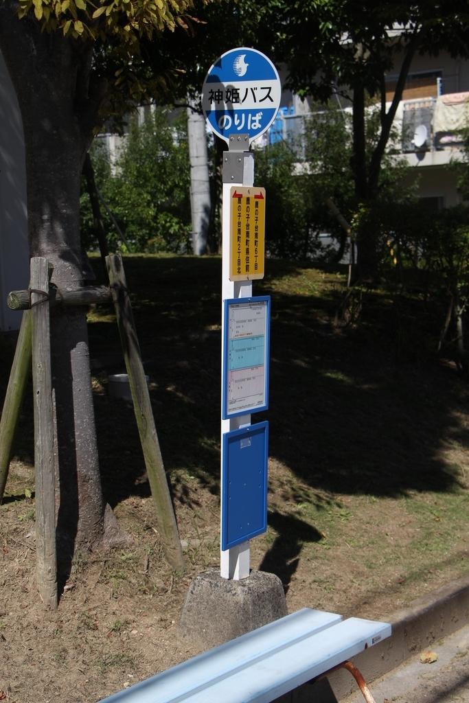 f:id:busstop_blog:20181031144401j:plain
