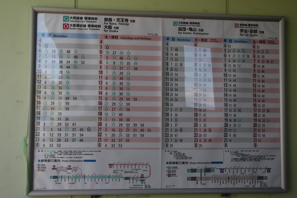 f:id:busstop_blog:20181108200633j:plain