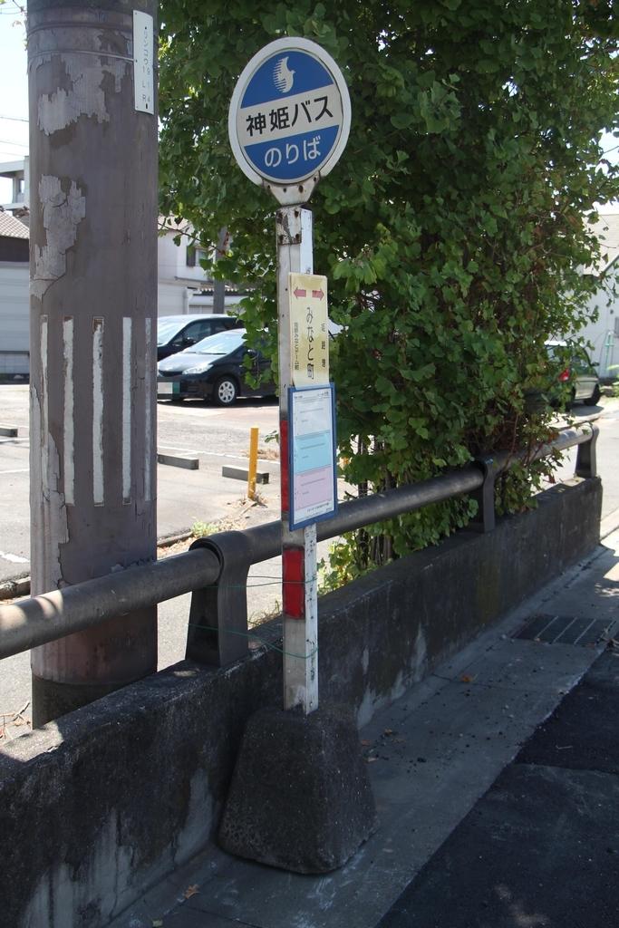 f:id:busstop_blog:20181119152326j:plain
