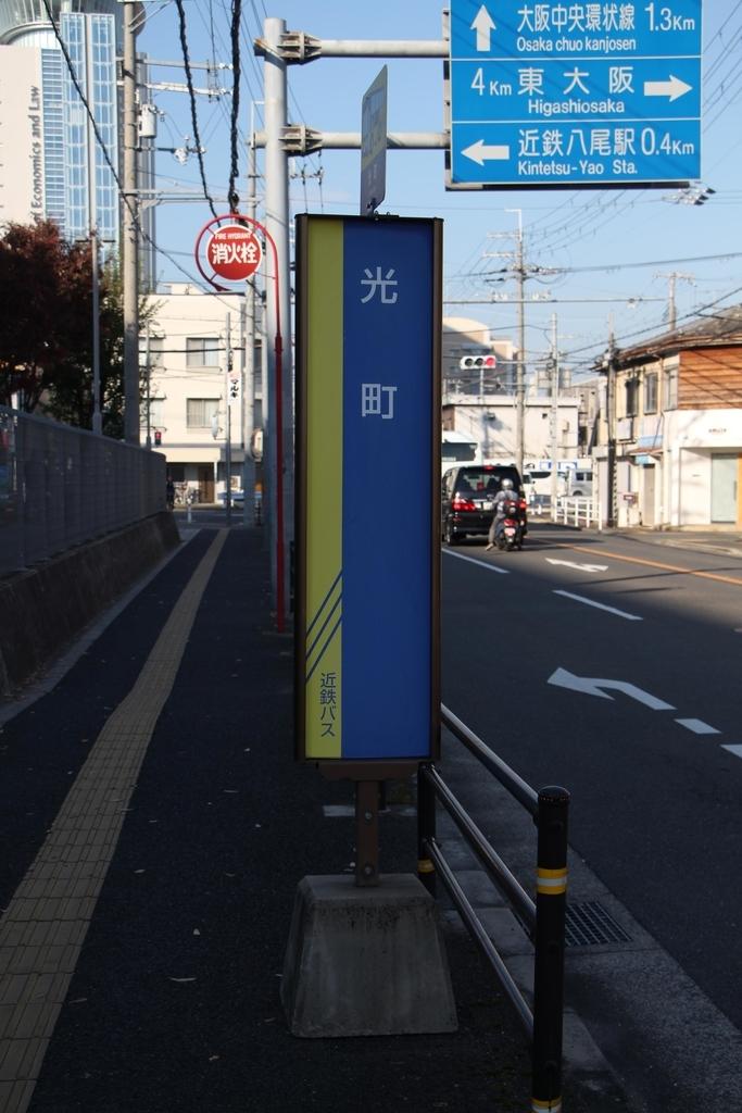 f:id:busstop_blog:20181119155914j:plain