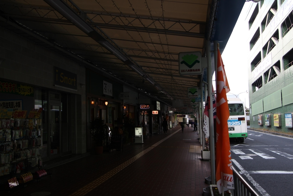 f:id:busstop_blog:20181122204215j:plain