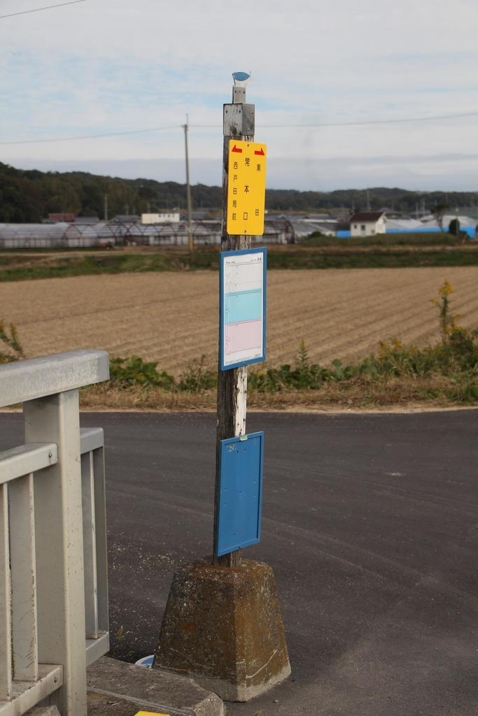 f:id:busstop_blog:20181124213726j:plain