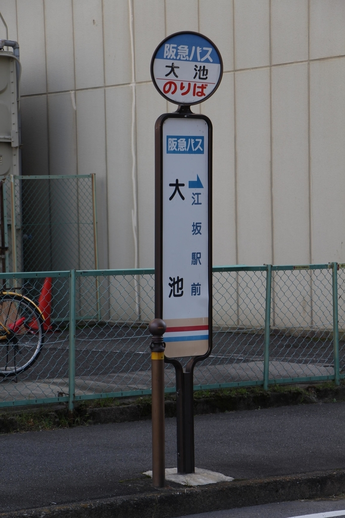 f:id:busstop_blog:20181127134705j:plain