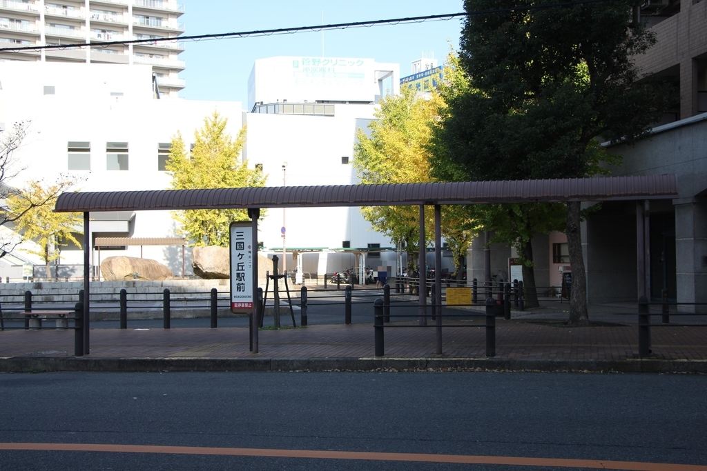 f:id:busstop_blog:20181127153558j:plain