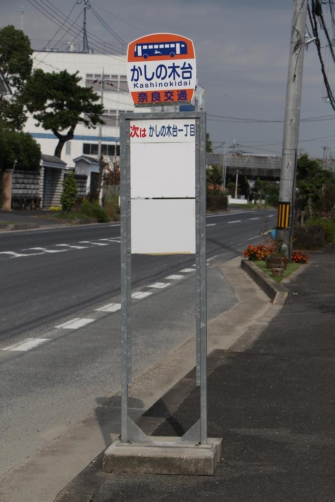 f:id:busstop_blog:20181128204428j:plain