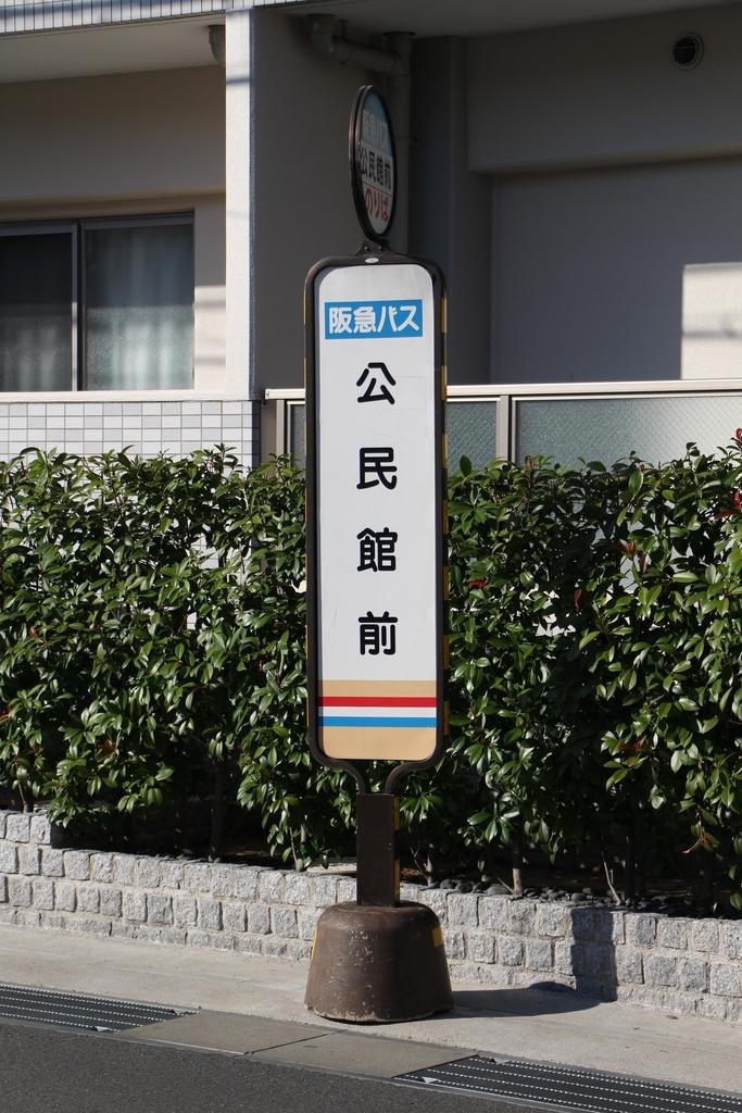 f:id:busstop_blog:20181211194603j:plain